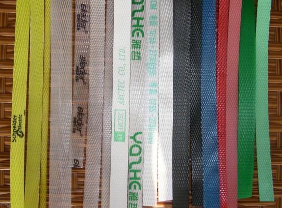 印字机用打包带