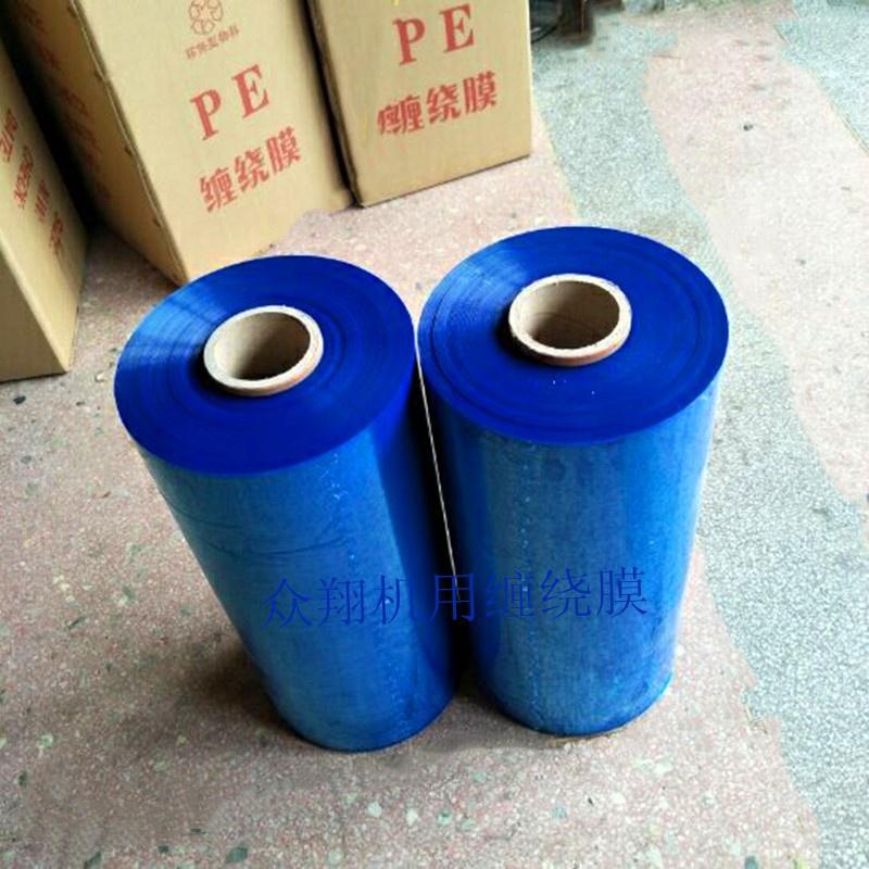 蓝色机用缠绕膜