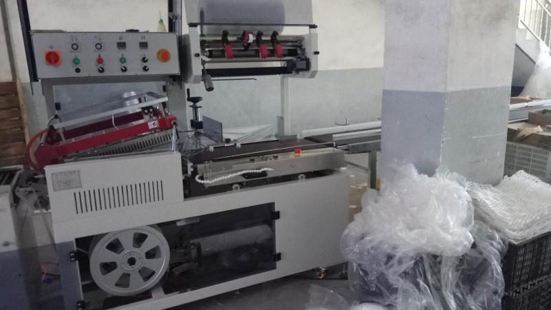 FQL450型封切机