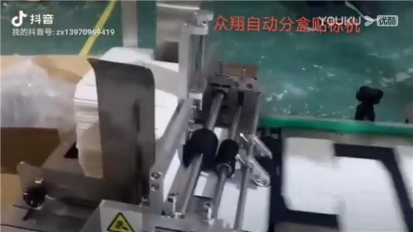 江西自动分卡式贴标机