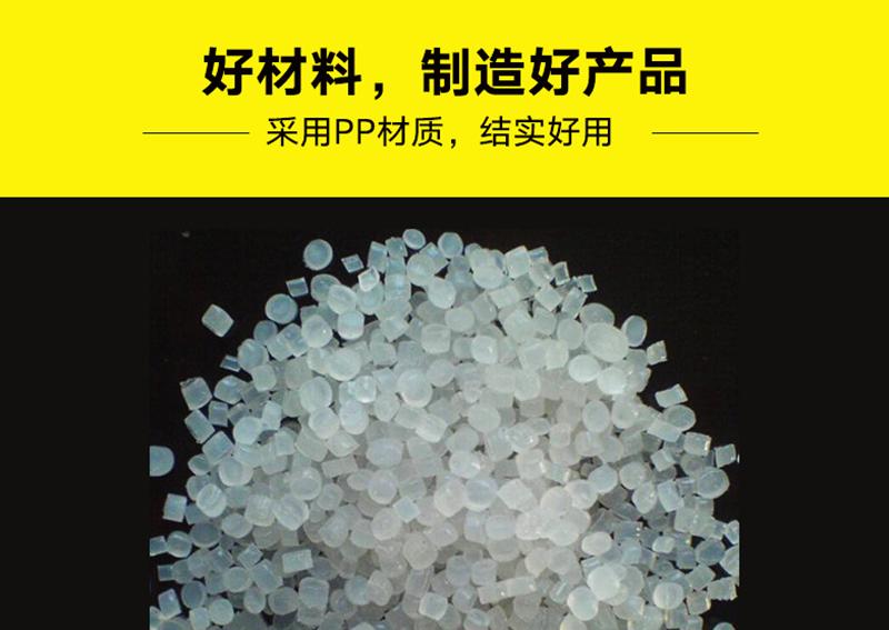 塑料米.png
